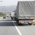 Границата е блокирана за всички автомобили