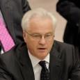 Русия става председател в Съвета за сигурност