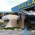 Спряха измама с горива от Румъния