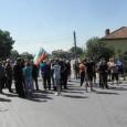 Нов протест в Гърмен: Заселиха се престъпници