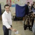 Ципрас: Гърция сама ще определи съдбата си