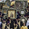 Киев и Москва честват 1000 години Киевска Рус