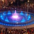 "Пускат фонтана на площад ""Независимост"""