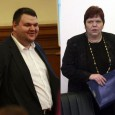 "КЗК даде ""Канал 3"" на Делян Пеевски и майка му"