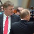 Кремъл: Щетите от атаката са съкрушителни