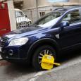 Скоба на колата за паркиране пред гараж