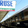 Легендарен влак мина през Русе (снимки)