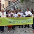 Започва есенният Панаир на занаятите Пловдив