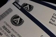 """Продадоха 15 000 билета за """"Левски"""" - ЦСКА"""