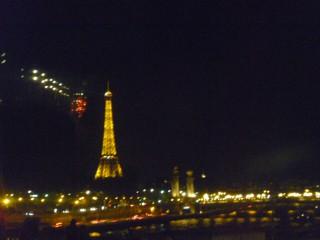 Татяна Пеева | Нощен Париж | 9 харесвания